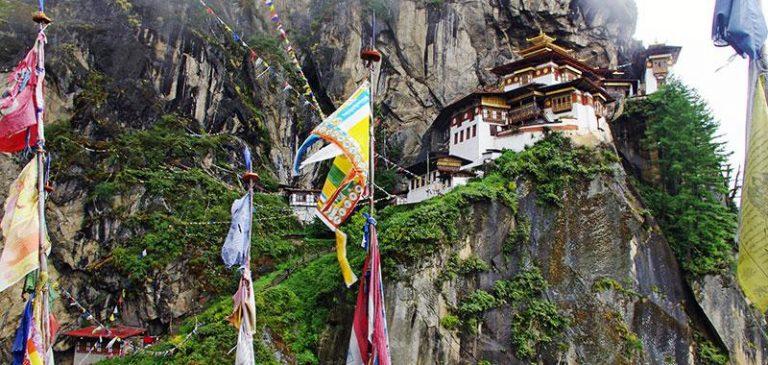Bhutan Nido della Tigre